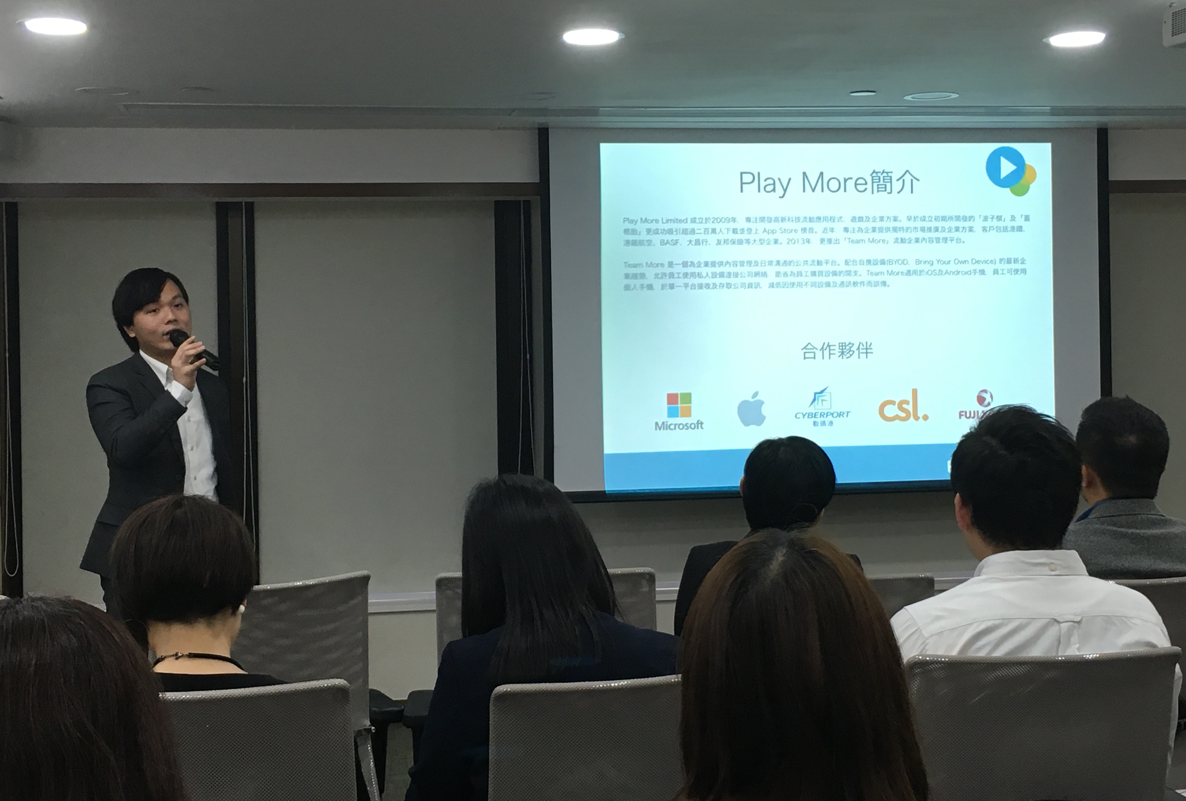 Andy was invited to be speaker for HKRMA Innovation in Retail Marketing Seminar