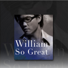 """William So Great"" iPhone Album App"