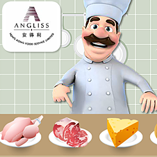 Angliss Hong Kong Food Service Limited