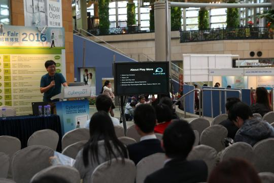 Alex was invited to be speaker for Cyberport Career Fair 2016
