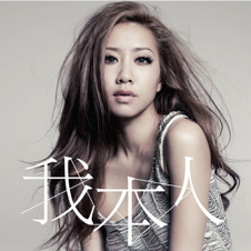 """Kary 我本人"" iPhone Album App"