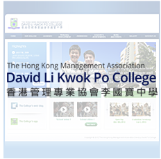 The Hong Kong Management Association David Li Kwok Po College